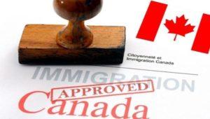 способы эмиграции в Канаду