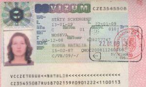 Изображение - Иммиграция в чехию viza-v-chekhiyu-1-300x180