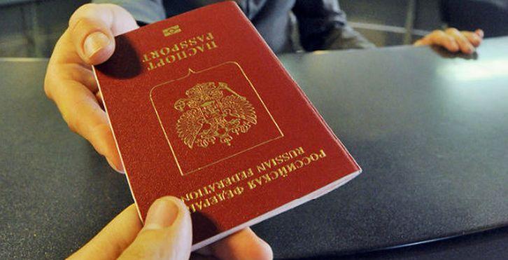 Список документов для оформления загранпаспорта нового образца 2019 года