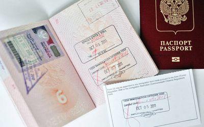 документы для получения визы по прилету