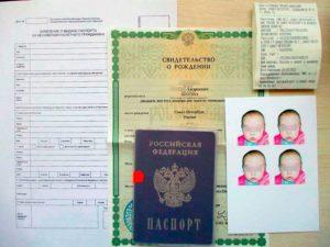 dokumenty-dlya-zagranpasporta-rebenku