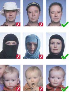 фото на шенген качество