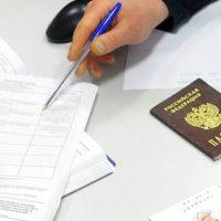 Как правильно писать гражданство и национальность в анкете на работу и визу и других документах?
