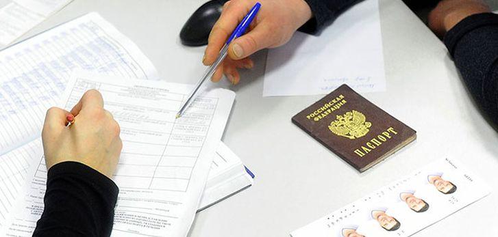 как писать гражданство