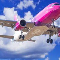 Куда слетать на выходные без визы?