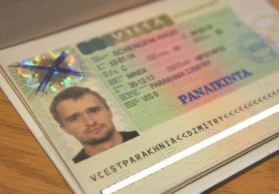 рабочая виза в Финляндию