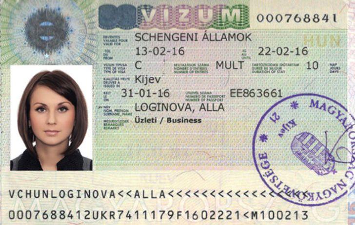 шенгенская виза с фото