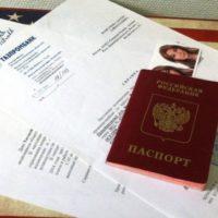Справка из банка для визы — зачем нужна и как получить