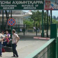 Нужны ли загранпаспорт и виза для въезда в Абхазию в 2019 году?