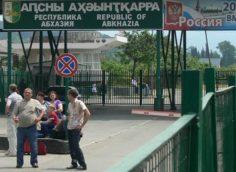 въезд в Абхазию