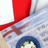 Нужны ли загранпаспорт и виза для въезда в Грузию в 2019 году?