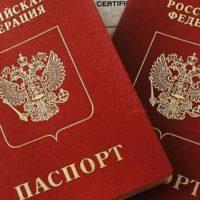 Как заполнить заявление о выдаче загранпаспорта?