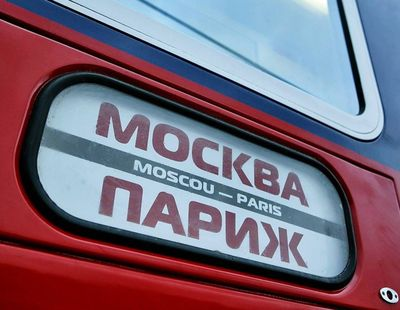 маршрут Москва-Париж