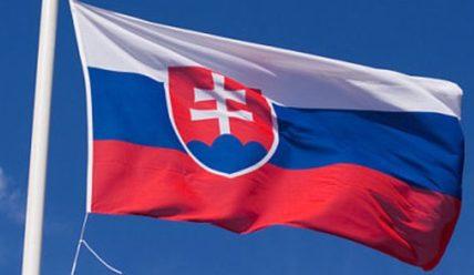 Виза в Словакию для россиян