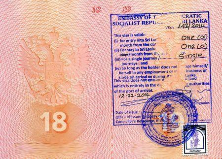 какая виза нужна в Шри-Ланку
