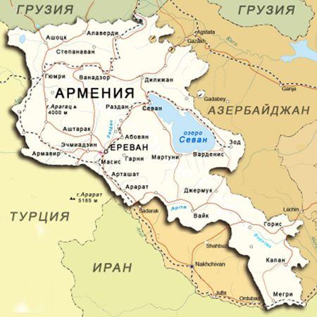 Средняя зарплата в армении в 2021 году