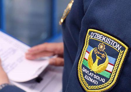 налоги в Узбекистане