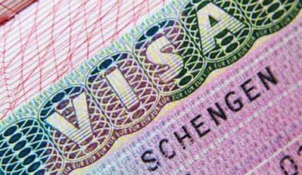 Как самостоятельно оформить шенгенскую визу в Москве?