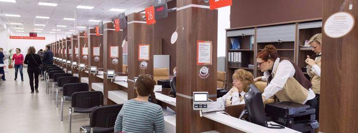 шенгенская виза в Москве через МФЦ
