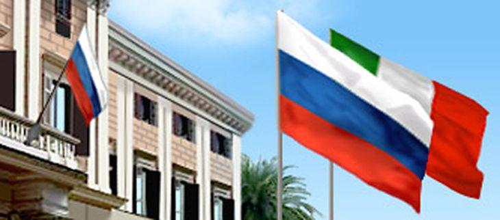 шенгенская виза в Санкт-Петербурге