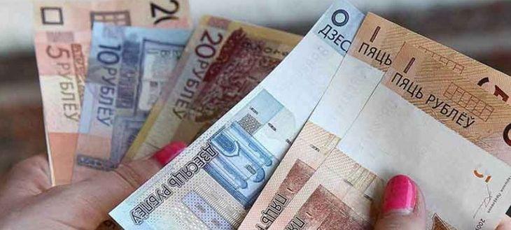 сколько получают в Беларуси