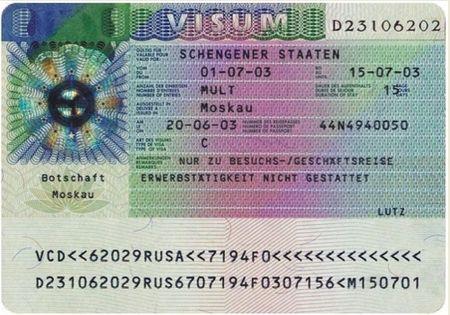 Словенская виза