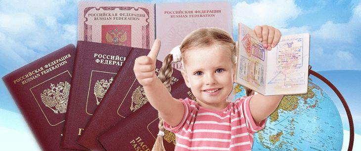 в Австрию с детьми