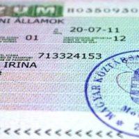 Виза в Венгрию для россиян