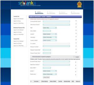 заполнение анкеты на визу в Шри-Ланку