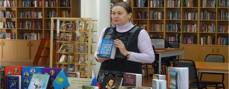 зарплата библиотекаря в Казахстане