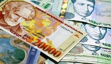 Средняя зарплата в Армении в 2019 году