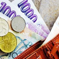 Средняя зарплата в Чехии в 2019 году
