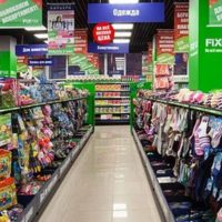Зарплата в магазинах Фикс Прайс