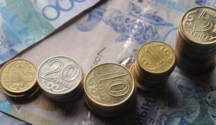 Средняя зарплата в Казахстане в 2019 году