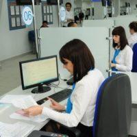 Зарплата сотрудников МФЦ