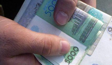 Средняя зарплата в Узбекистане в 2019 году