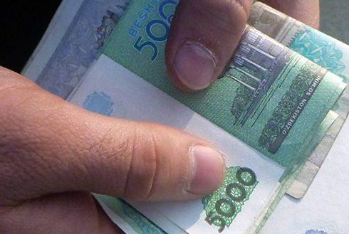 зарплата в Узбекистане