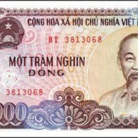 Средняя зарплата во Вьетнаме в 2019 году