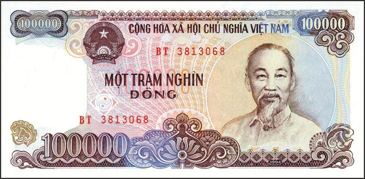 зарплата во Вьетнаме
