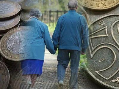 оформление пенсии в Казахстане