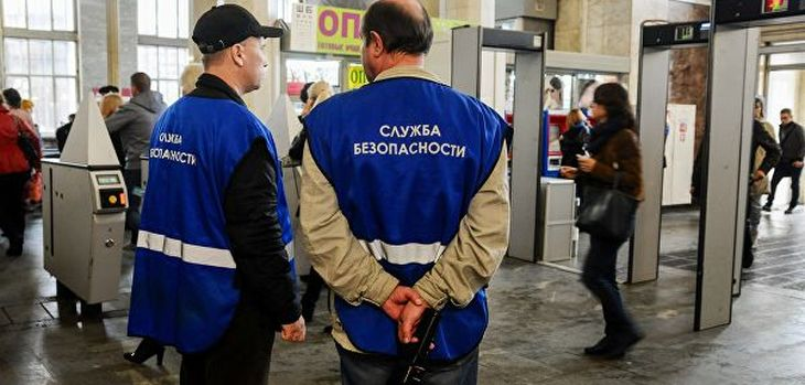 служба безопасности метрополитена