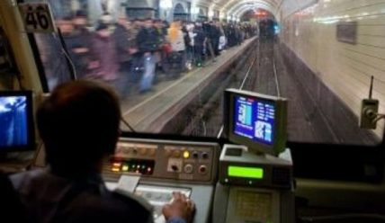 Зарплата в метро у машиниста и других работников