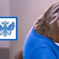 Зарплата на Почте России