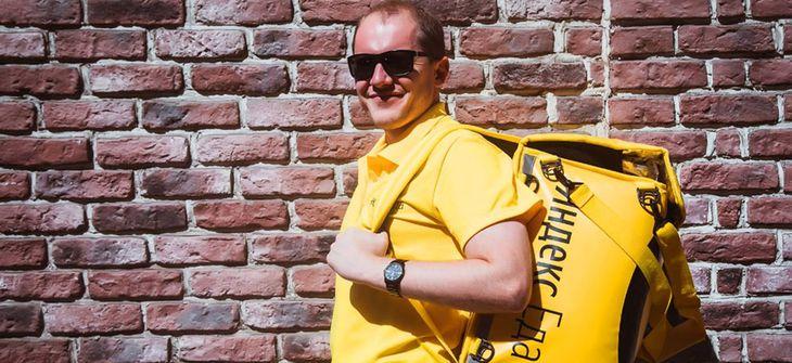 зарплата у курьера в Яндекс Еде
