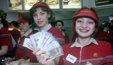 Зарплата работников Макдональдса