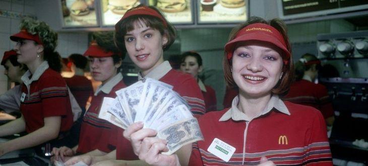 зарплата в Макдональдсе