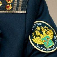 Зарплаты таможенников в России
