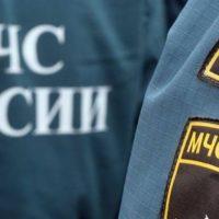 Зарплата в МЧС России