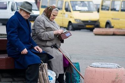 льготы для пенсионеров в Беларуси
