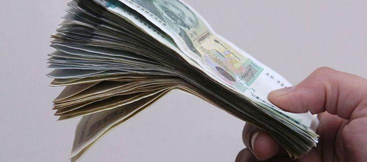размер пенсии в Болгарии